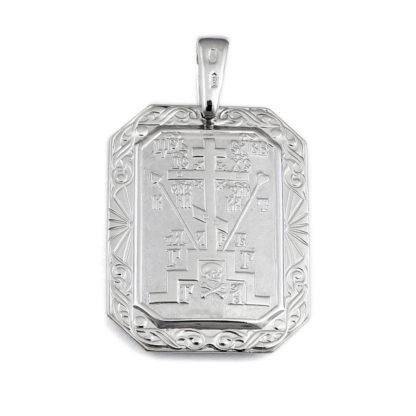 Нательная икона «Святой Георгий Победоносец»