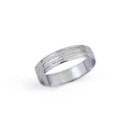 Кольцо «Молитва Николаю»