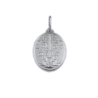 Нательная икона «Святой Архангел Михаил»
